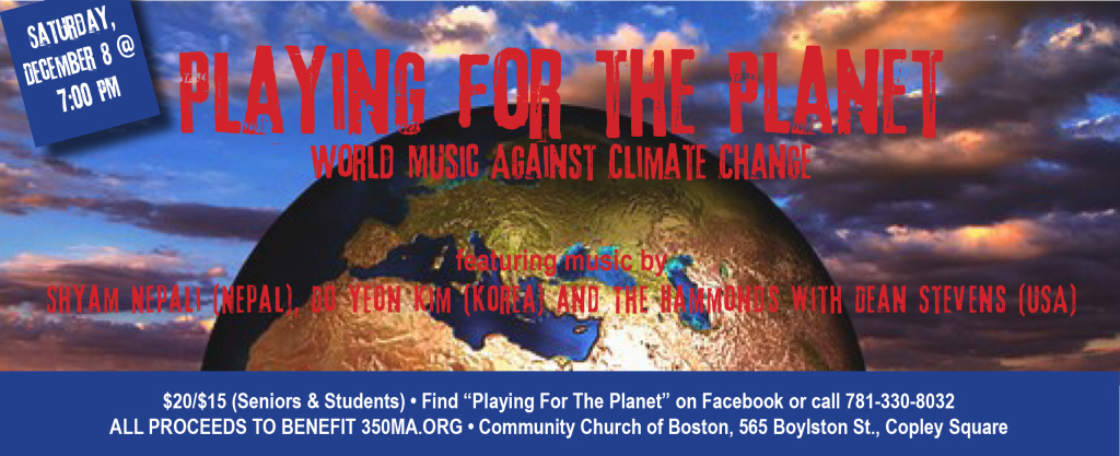 Playing for the Planet Dec 8 2018